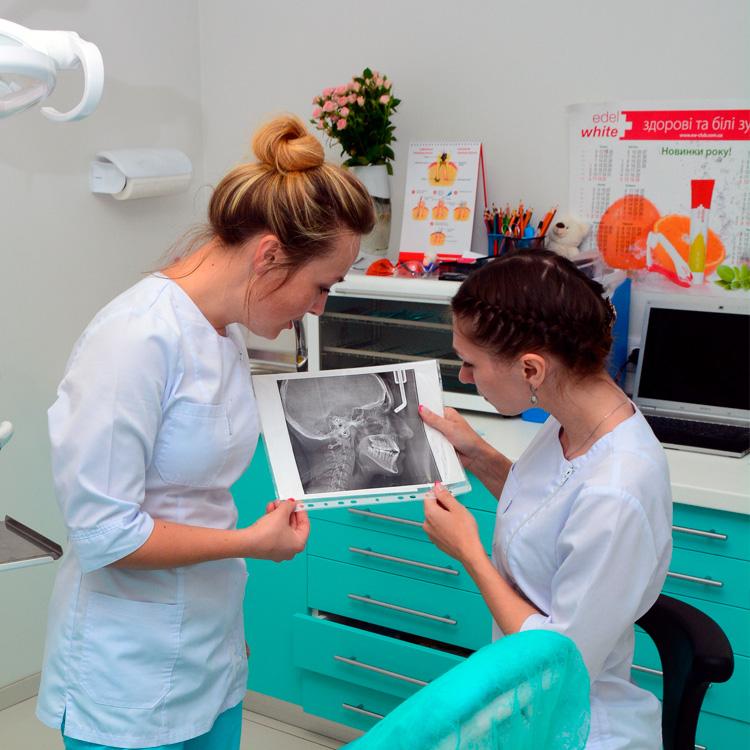 Стоматология Вишневое